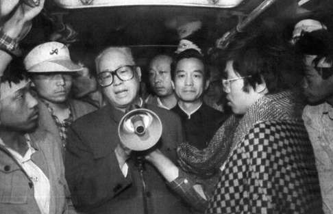 Chinese party reformist leader Xhao Ziyang, who had been conciliatory to the student protesters in Tiananmen Square and paid the price with his job